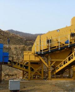 邢台某矿业公司破碎筛分厂